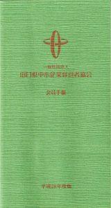 20160627_2